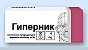 таблетки Гиперник