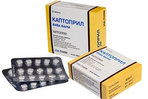 таблетки Каптоприл