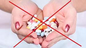 нет таблеткам