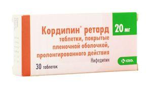 таблетки Кордипин ретард