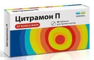 таблетки Цитрамон