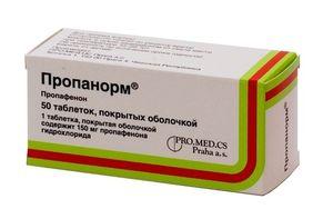 таблетки Пропанорм