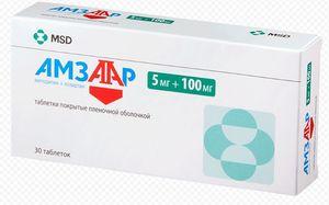 таблетки Амзаар