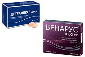 таблетки Детралекс и Венарус