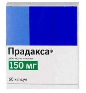 Прадакса