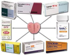 Лекарства при ишемии сердца - Гипертонии нет