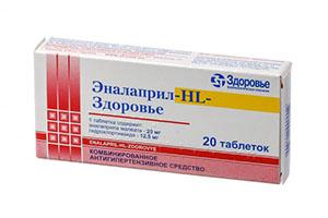 таблетки Эналаприл НЛ 20
