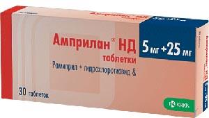 таблетки Амприлан НД