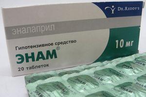 таблетки Энам