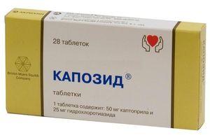 таблетки Капозид