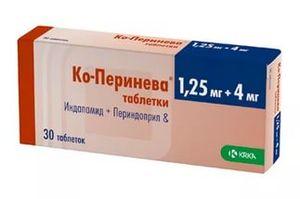 таблетки Ко-перинева