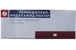 таблетки Периндоприл-Индапамид Рихтер