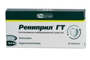 таблетки Рениприл гт