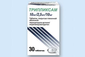 таблетки Трипликсам