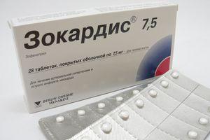 таблетки Зокардис