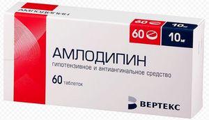 таблетки Амлодипин