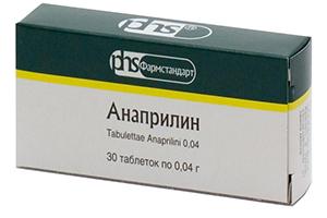Изображение - Высокий пульс давление понижено что делать anaprilin-2