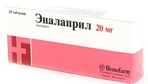 таблетки Эналаприл