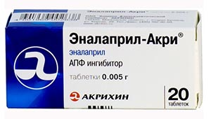 таблетки Эналаприл акри