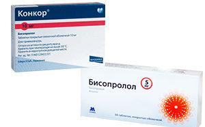 таблетки Конкор и Бисопролол