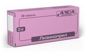 таблетки Лизиноприл