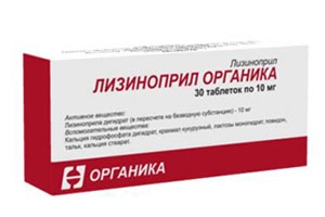 таблетки Лизиноприл Органика