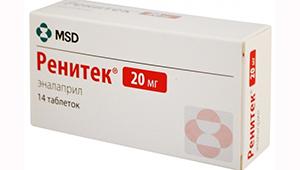 таблетки Ренитек
