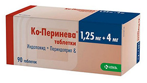 таблетки Ко Перинева