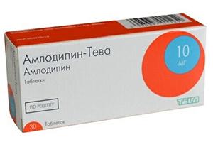 амлодипин тева инструкция по применению отзывы