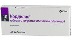 таблетки Кордипин