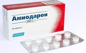 таблетки Амиодарон