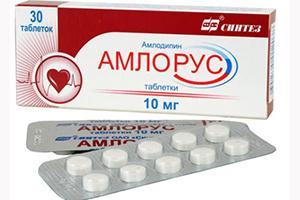 таблетки Амлорус