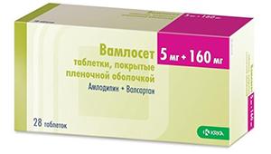 Изображение - Эксфорж таблетки от давления vamloset