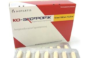 таблетки Ко-эксфорж