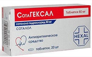 таблетки Сотагексал