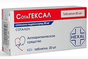 сотагексал 40 мг инструкция по применению