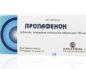 таблетки Пропафенон