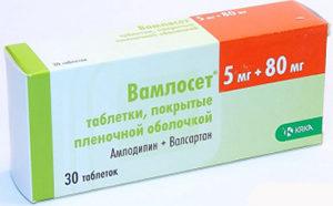 таблетки Вамлосет
