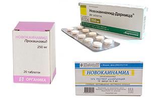 препараты Новокаинамид