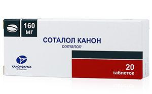 таблетки Соталол