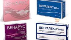 препараты Детралекс и Венарус