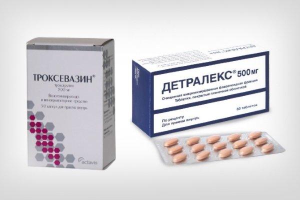 таблетки Детралекс и Троксевазин
