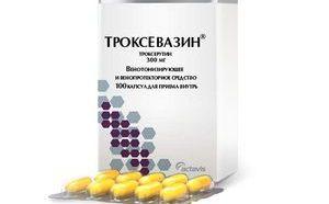 таблетки Троксевазин